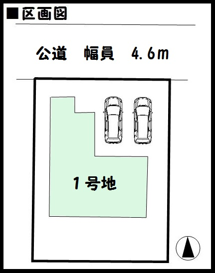田原本町 八尾 新築 限定1棟 アイディホーム 好評分譲中