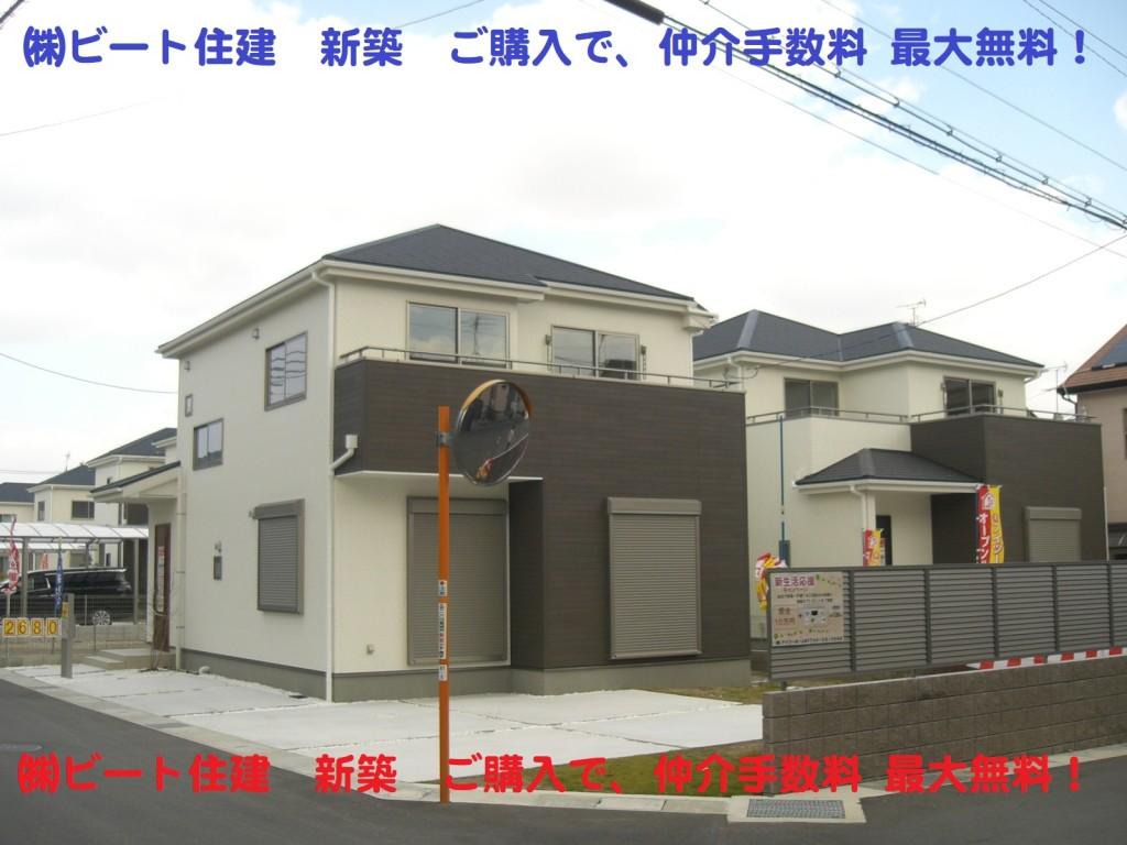 奈良県 新築 葛城市 東室 一建設㈱ 全7棟 好評分譲中   (6)