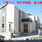 河合町 穴闇 新築住宅 全5棟 大幅値下がり!