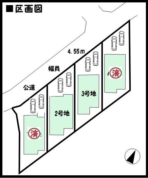 香芝市 畑 新築 全4棟 残2棟 好評分譲中