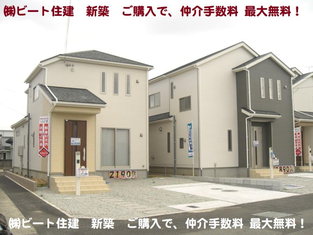 奈良県 新築 大和高田市 野口 アーネストワン 全3棟 好評分譲中  (3)