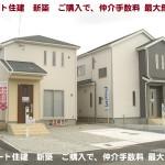 大和高田市 野口 新築 全3棟 契約終了です!