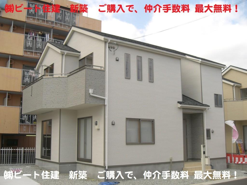 奈良県 新築 大和高田市 南今里町 アーネストワン 全11棟 残7棟 好評分譲中 (3)