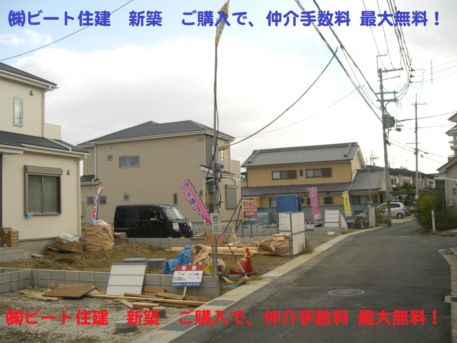 大和高田市 甘田町 新築 一建設 完成イメージ画像