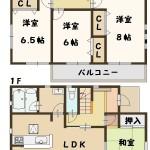 田原本町 鍵 新築 1号棟 大幅値下がり 建物 アーネストワン