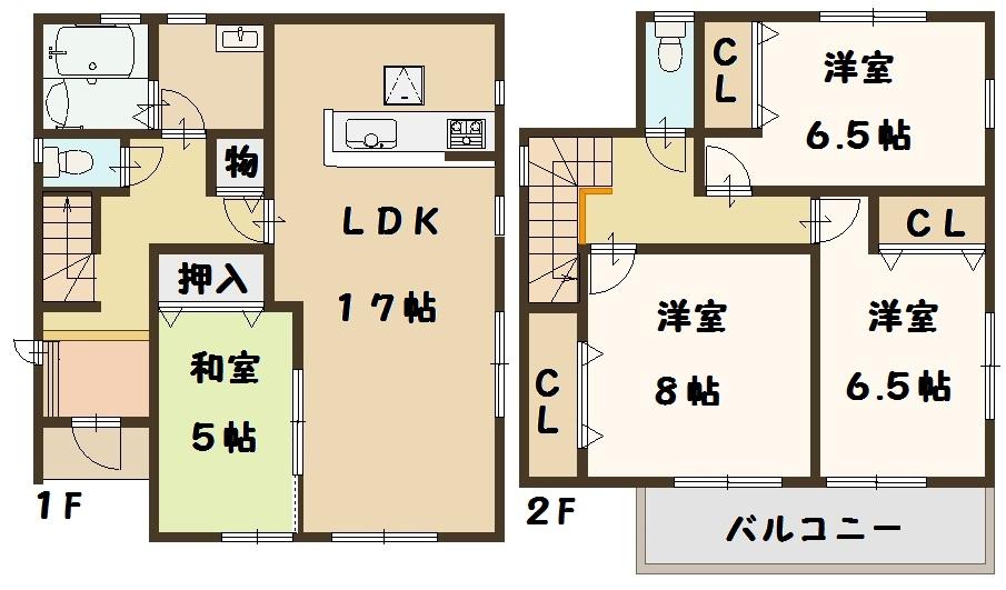 大和高田市 市場 新築 1号棟 値引き歓迎!