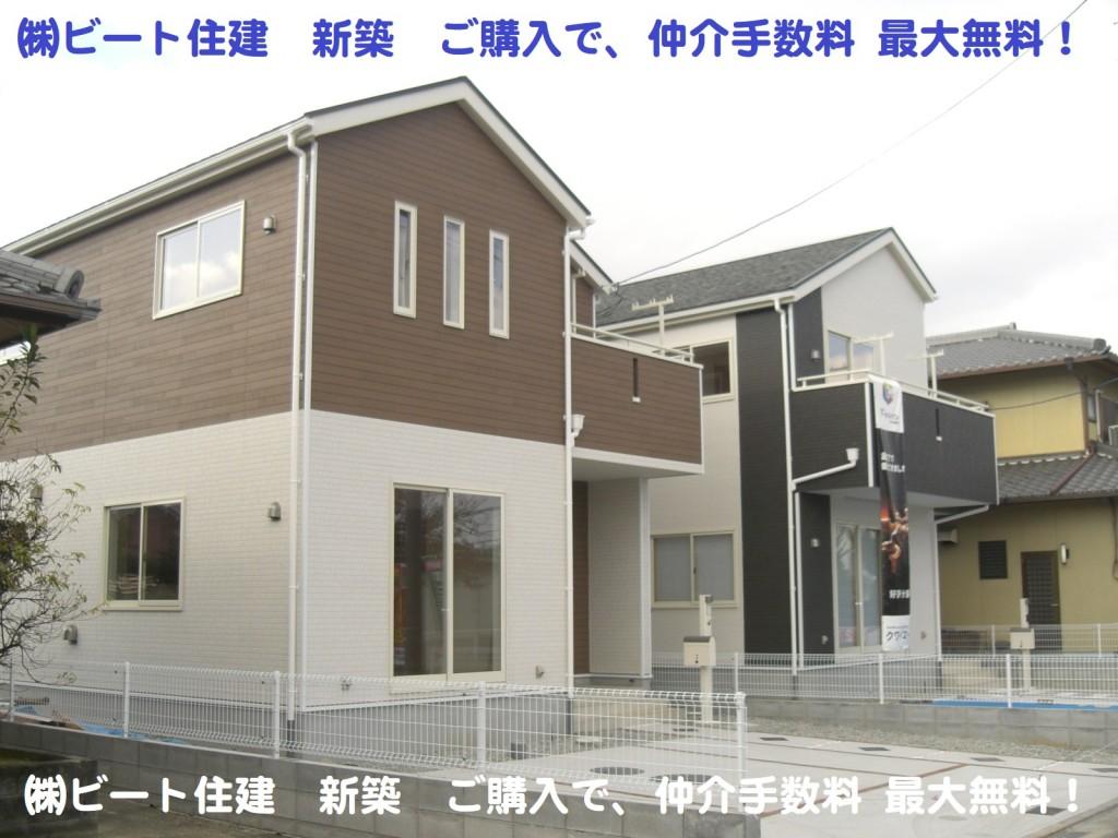 奈良県 新築 大和高田市 中三倉堂 アーネストワン 全2棟 好評分譲中   (6)