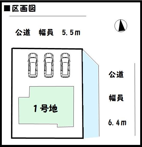 田原本町 宮古 新築 限定1棟 区画図面 好評分譲中