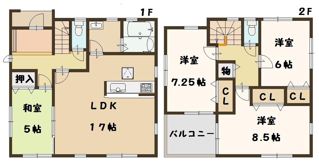 大和高田市 市場 新築 11号棟 値引き歓迎!