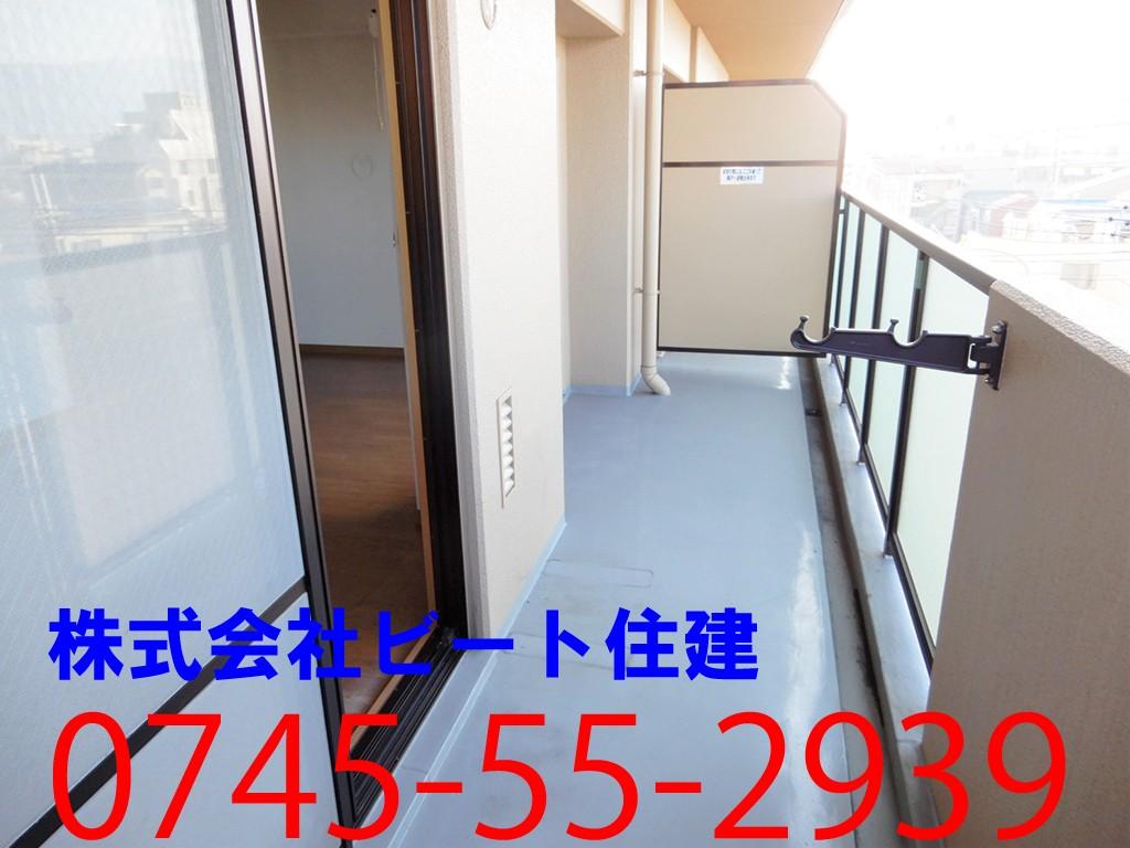 バルコニー ディオフェルティ大和高田 中古マンション 株式会社ビート住建 201412232230.psd