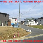 広陵町 大野 新築 1号棟 間取り図面 建物 飯田グループ 一建設 高級仕様