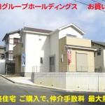三郷町 城山台 3丁目 新築 限定1棟 契約終了です!