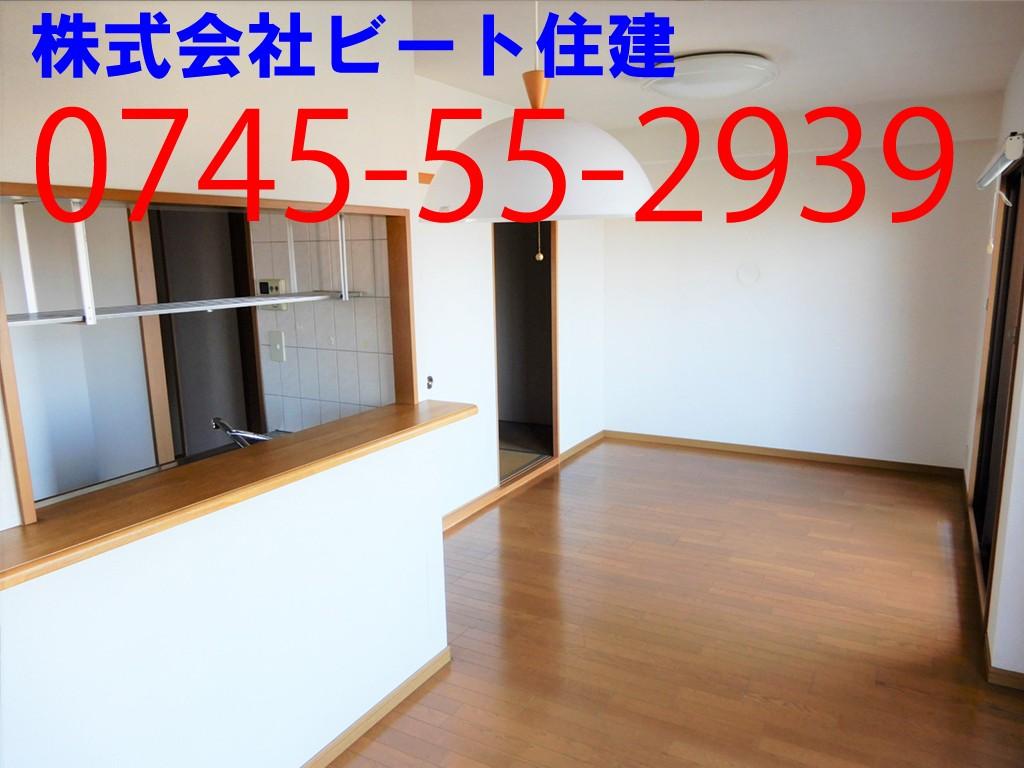 LDK3ディオフェルティ大和高田 中古マンション 株式会社ビート住建 2017122232246