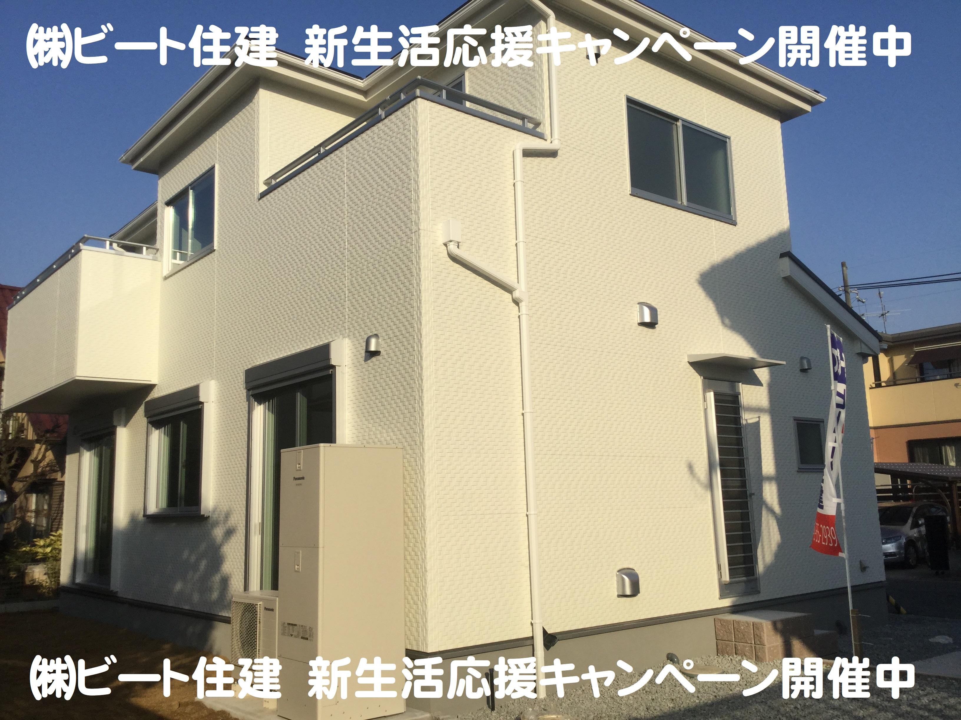 奈良県 新築 天理市 庵冶町 新築 お買い得 おすすめ 新築