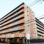 価格変更 ディオフェルティ大和高田 中古マンション