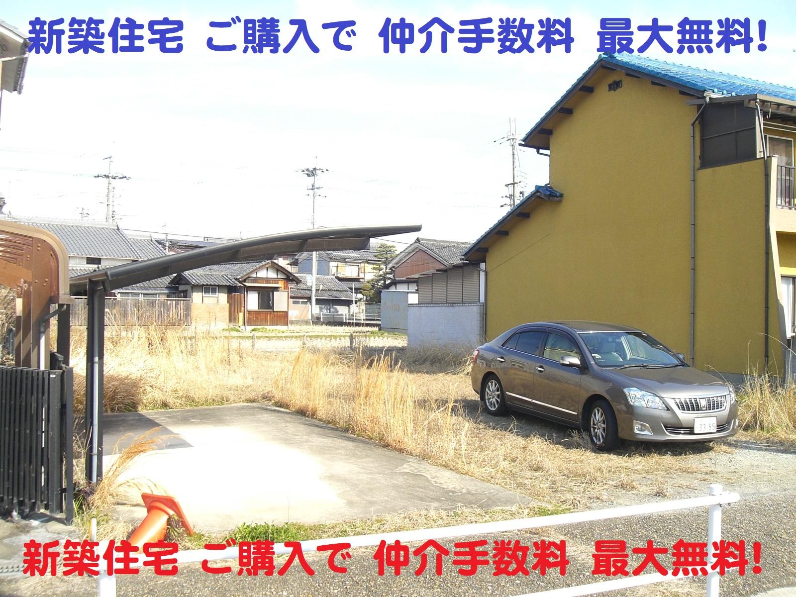 奈良県 三郷町 建物 ファースト住建  新築住宅 ビート住建 仲介手数料無料です!
