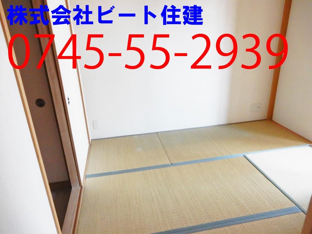 和室 201712232204 ディオフェルティ大和高田 中古マンション 株式会社ビート住建