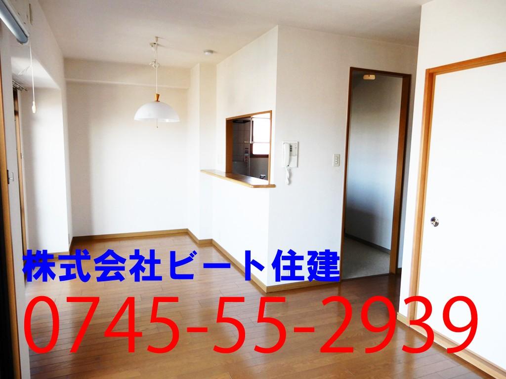 LDK20171223 ディオフェルティ大和高田 株式会社ビート住建 0745-55-2939