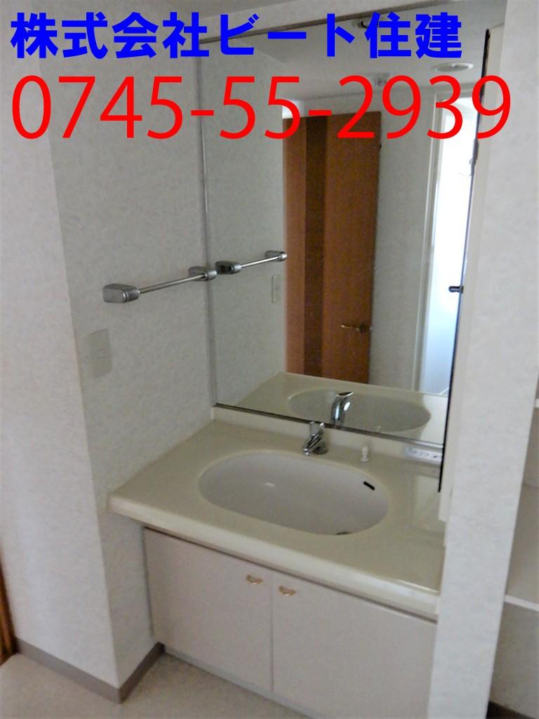 浴室 201712232213 株式会社ビート住建 ディオフェルティ大和高田 中古マンション 1
