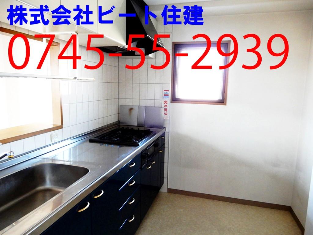 キッチン201712232204