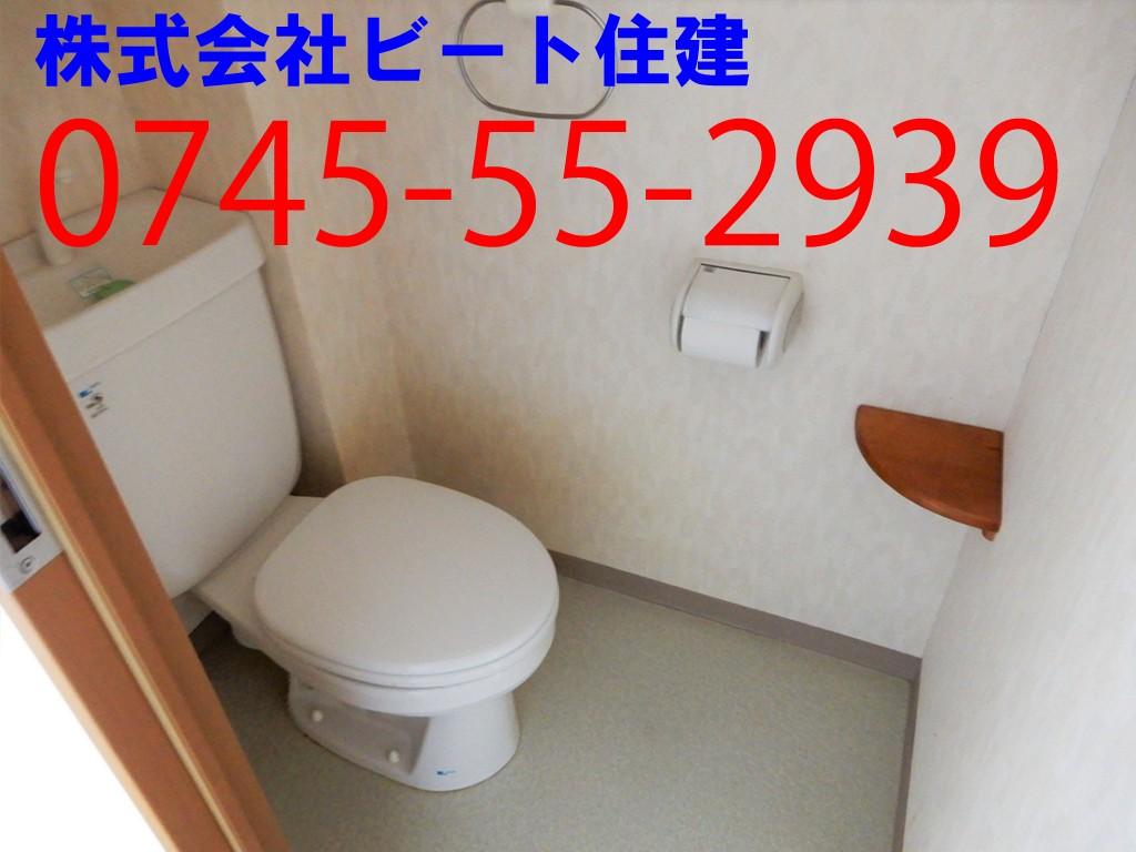 トイレ ディオフェルティ大和高田 中古マンション 株式会社ビート住建 2017122232246