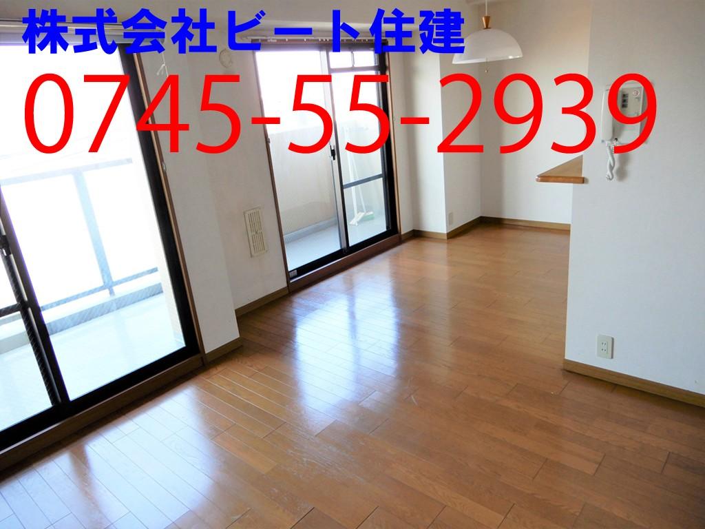 LDK ディオフェルティ大和高田 中古マンション 株式会社ビート住建 201712232234