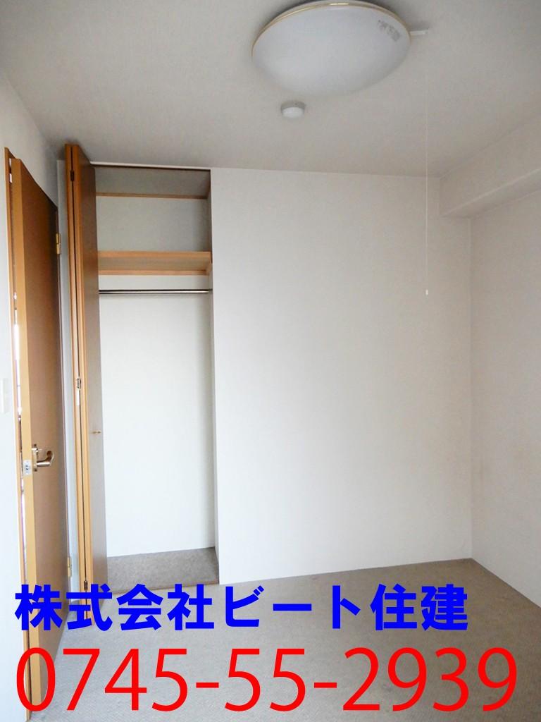 洋室2 ディオフェルティ大和高田 中古マンション 株式会社ビート住建 2017122322378