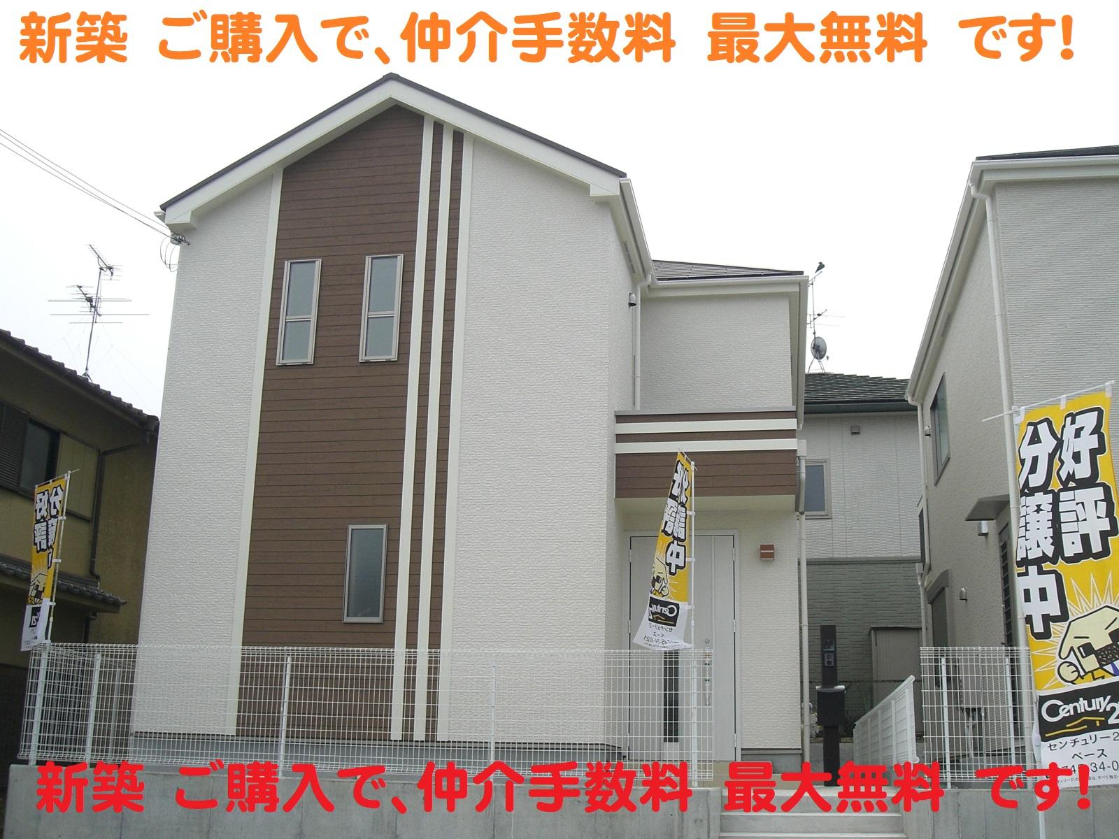 建物 飯田グループ オリエンタルホーム 完成モデルハウス ご案内できます!