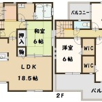河合町 穴闇 新築 11号棟 大幅値下げ頑張ります。