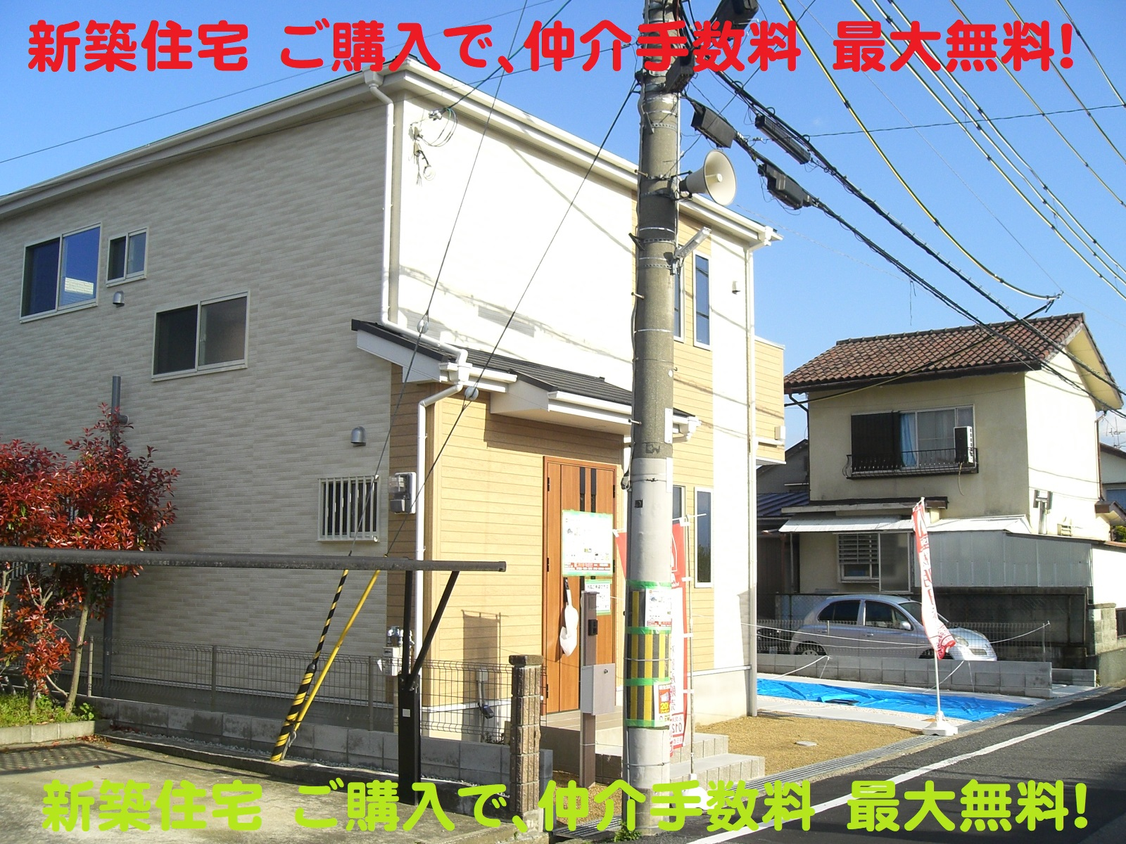 田原本町 八尾 新築 限定1棟 建物 販売 ファースト住建 一建設 好評分譲中