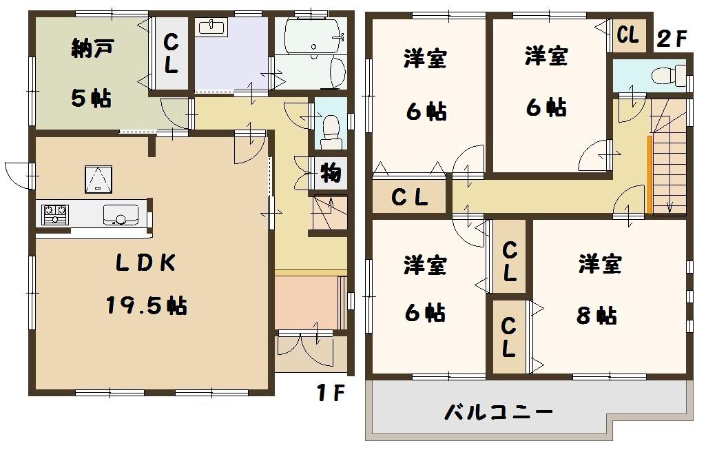 三宅町 伴堂 新築 2号棟 1880万円 建物 高級仕様 仲介手数料 最大無料!