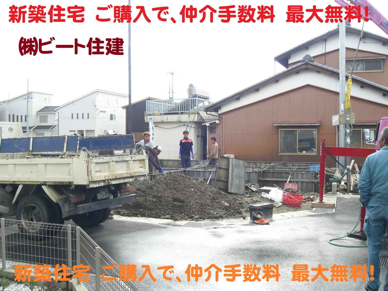 天理市 前栽町 新築 2号棟 契約終了 建物 飯田グループ 一建設 高級仕様
