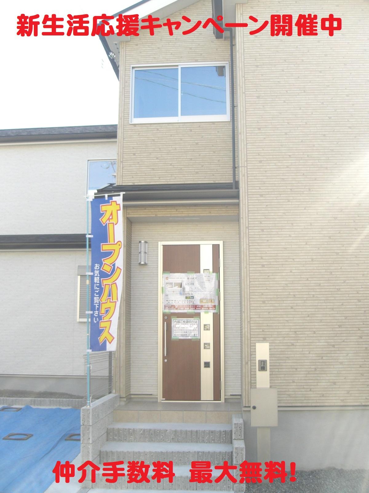田原本町 新築 ご購入で、仲介手数料 最大無料です。