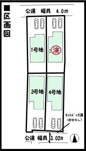 奈良県 新築一戸建て お買い得 ビート住建 大和高田市 お買い得 仲介手数料 最大無料