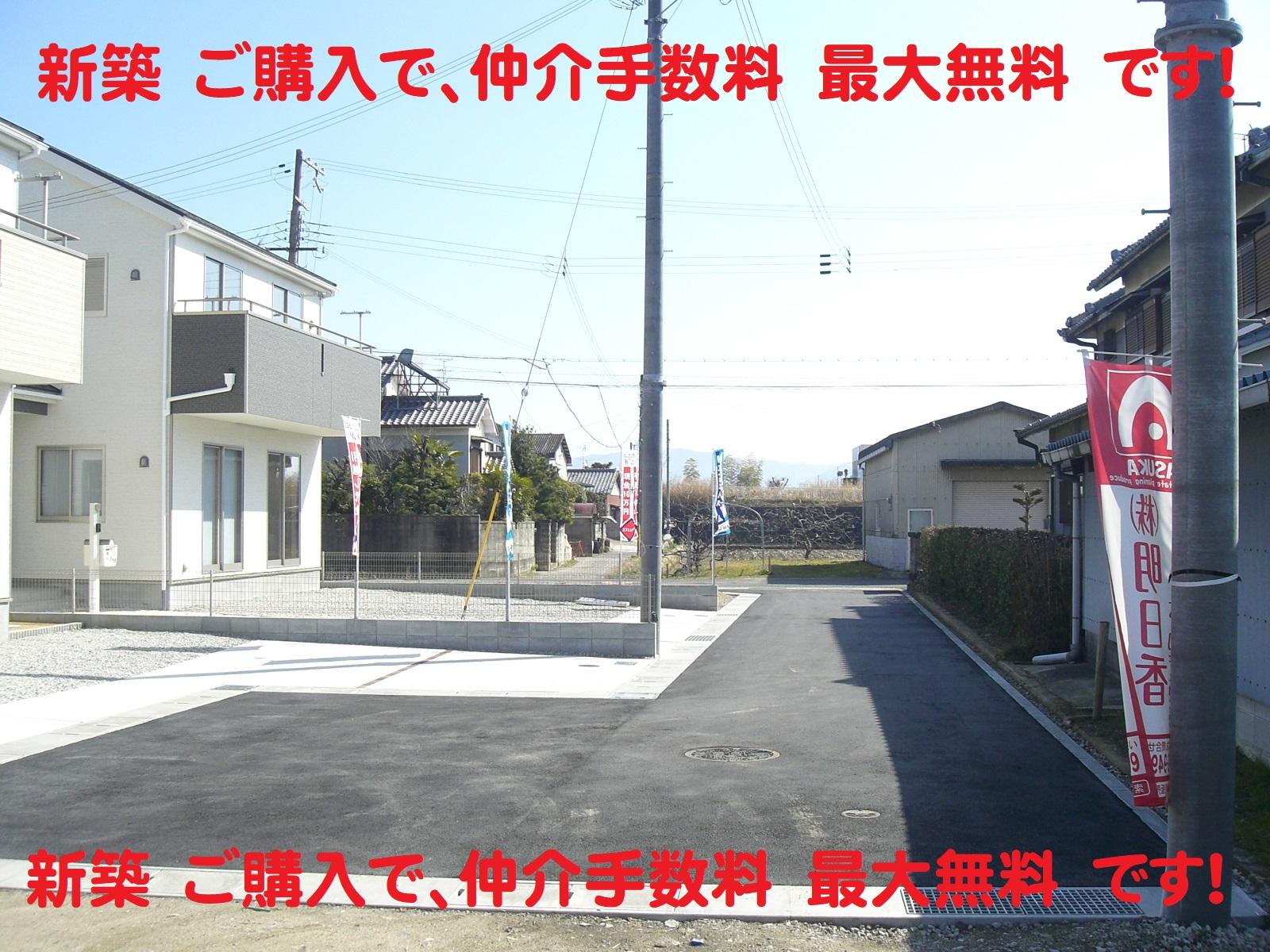 広陵町 南 新築 建物 飯田グループ アーネストワン モデルハウス ご案内できます!