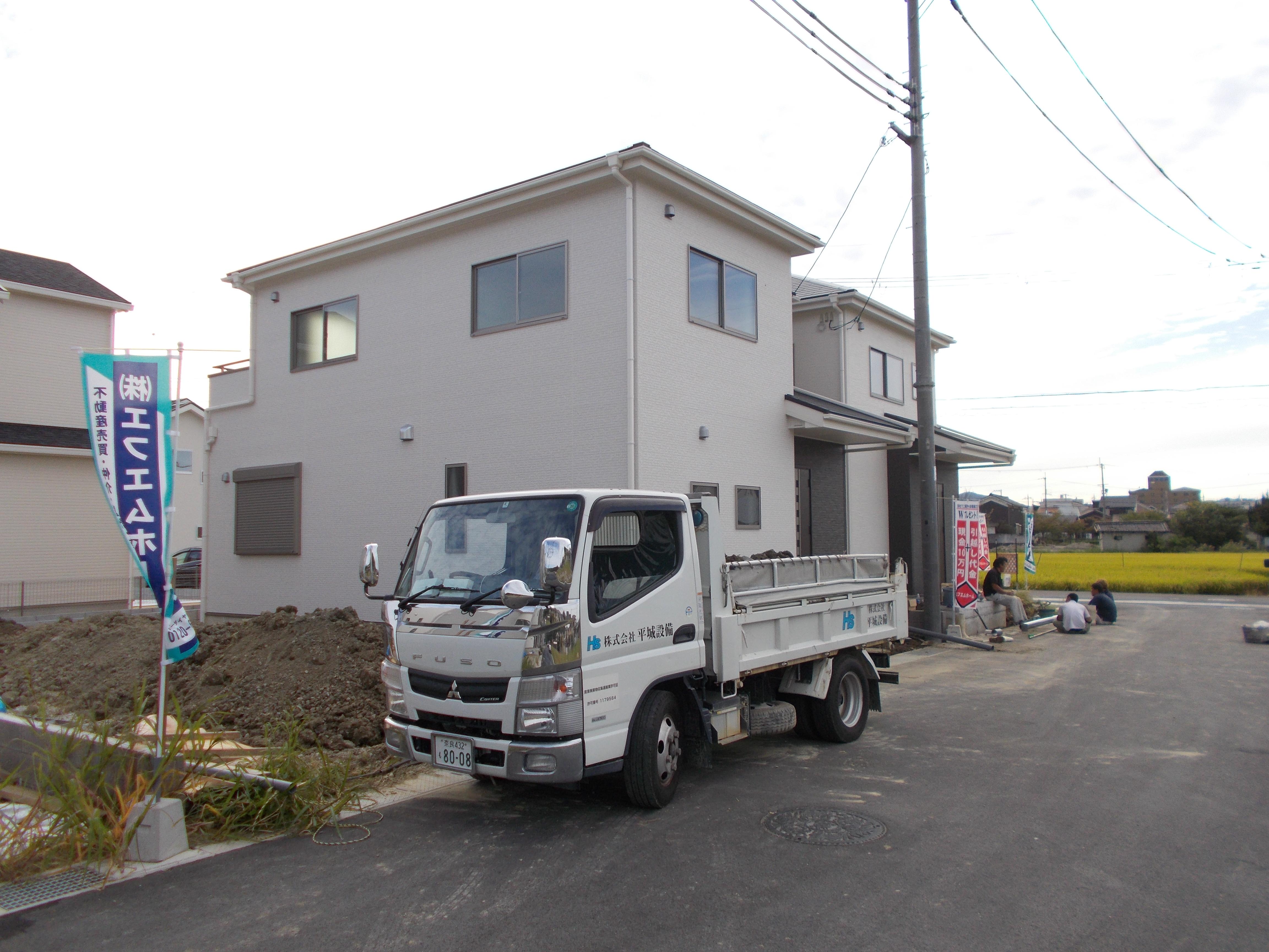 奈良県 新築 ビート住建 上牧町 新築 お買い得 仲介手数料 最大無料