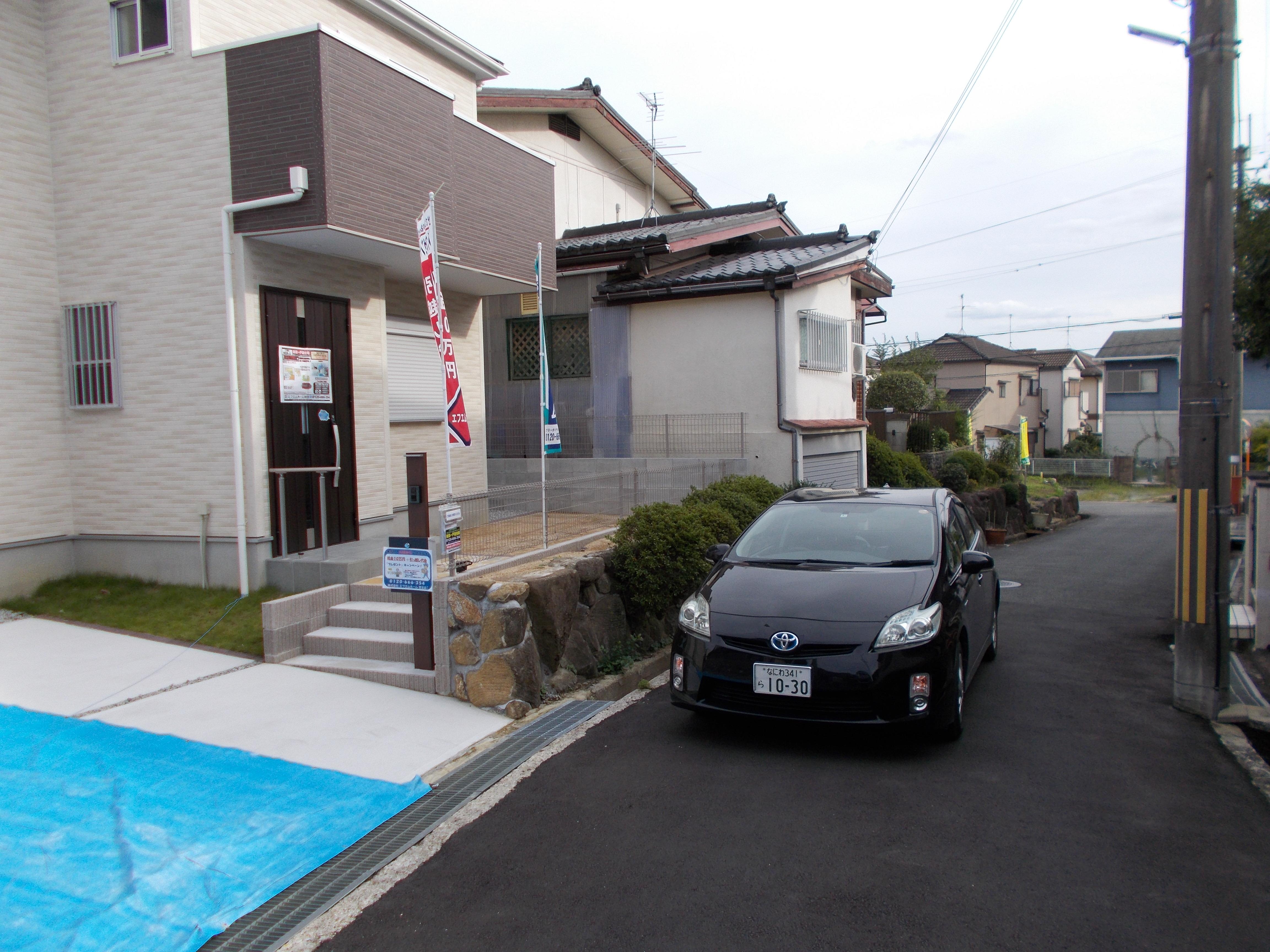 奈良県 三郷町 建物