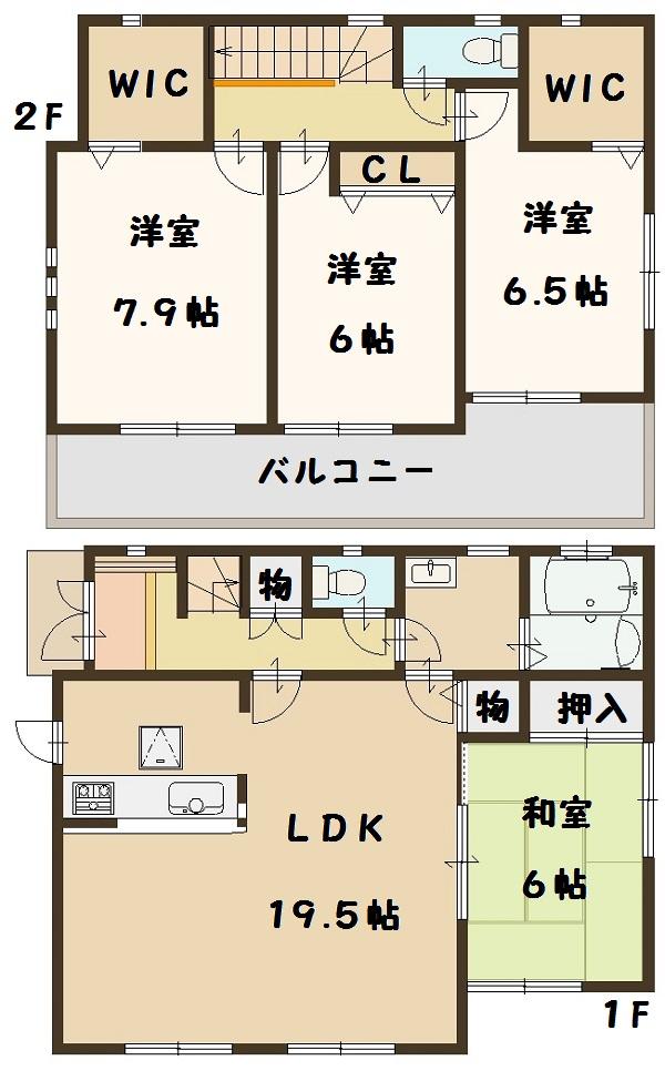 河合町 穴闇 新築 9号棟 大幅値下げ頑張ります。