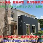 奈良県 新築一戸建て 上牧町 お買い得 仲介手数料 最大無料 ビート住建