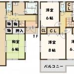 三宅町 伴堂 新築 残2棟 7号棟 2080万円 建物 高級仕様 仲介手数料 最大無料!