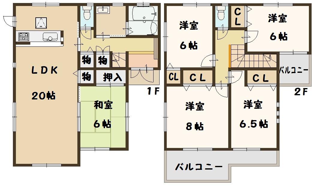三宅町 伴堂 新築 7号棟 建物 タクトホーム 高級仕様 仲介手数料 最大無料!