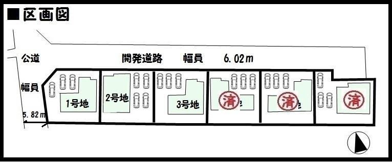 奈良県 新築 ビート住建 上牧町