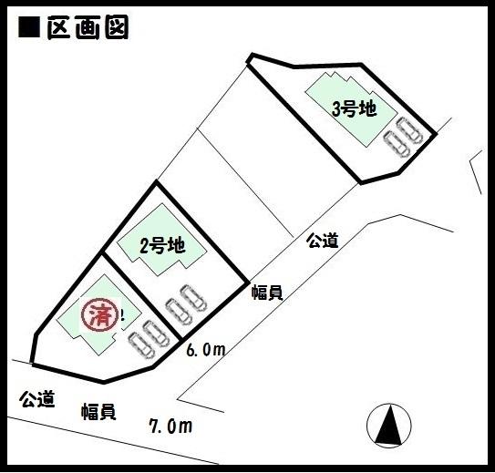 広陵町 大野 新築 全3棟 新規分譲 建物 飯田グループ 一建設 高級仕様