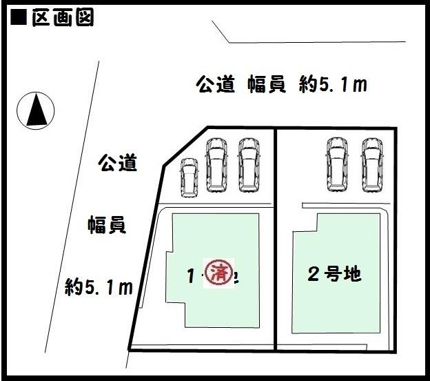 河合町 星和台 新築 2号棟 2580万円 飯田グループ オリエンタルホーム