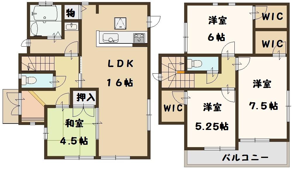河合町 星和台 新築 1号棟 契約済み 飯田グループ オリエンタルホーム