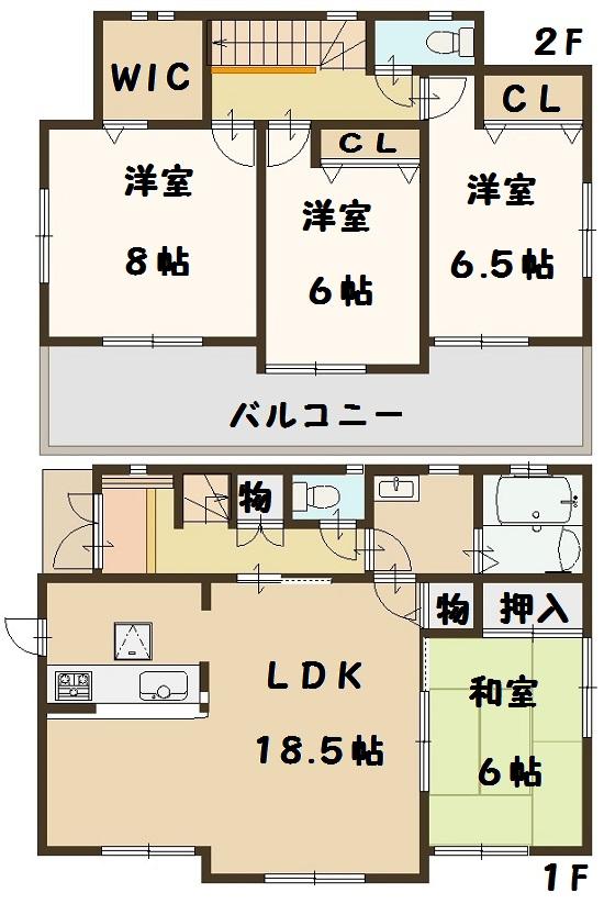 河合町 穴闇 新築 4号棟 1530万円 大幅値下げです。
