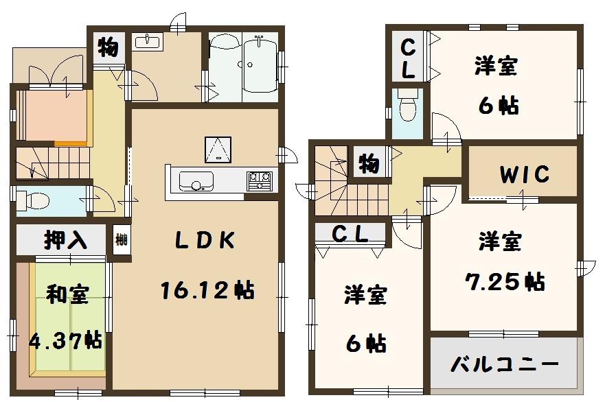 河合町 星和台 新築 2号棟 2780万円 飯田グループ オリエンタルホーム