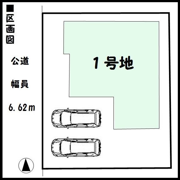 田原本町 八尾 新築 限定1棟 区画図面 好評分譲中