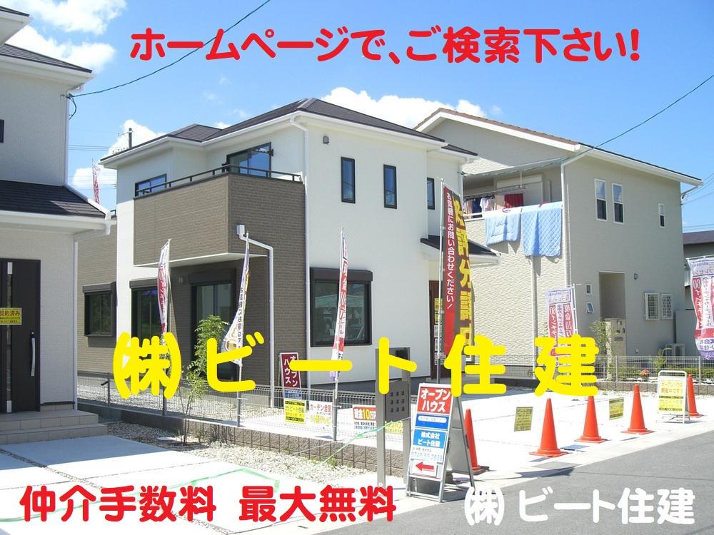 奈良県 新築 プレゼント & 仲介手数料無料 (5)