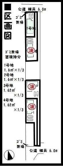 田原本町 八尾 新築 全4棟 建物 配置図面 建物 飯田グループ 一建設 お買い得